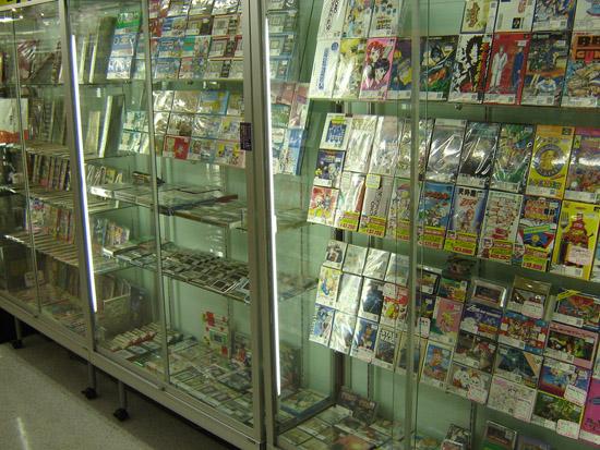 boutique d'antiquité pour retro-gamers