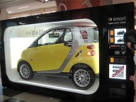 Japanese-smart-car-vending-machine