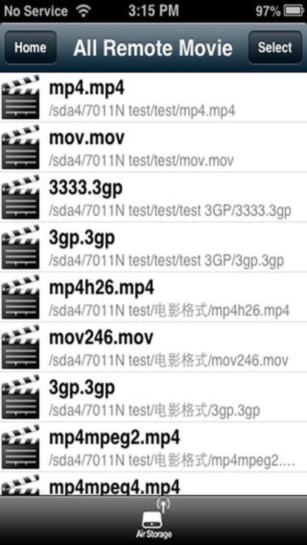 iogear-netshair-ios-screenshot-00004