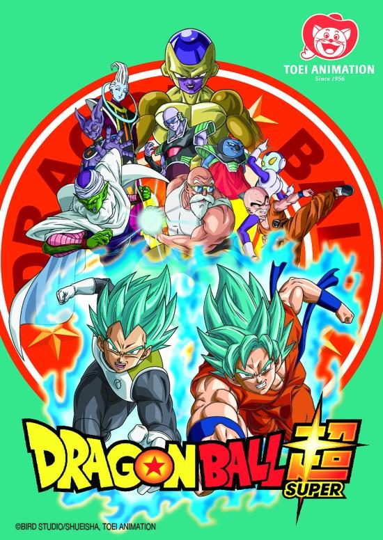 Dragon Ball Super personnage