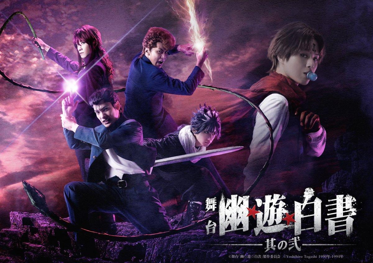 yu yu hakusho gets live action series