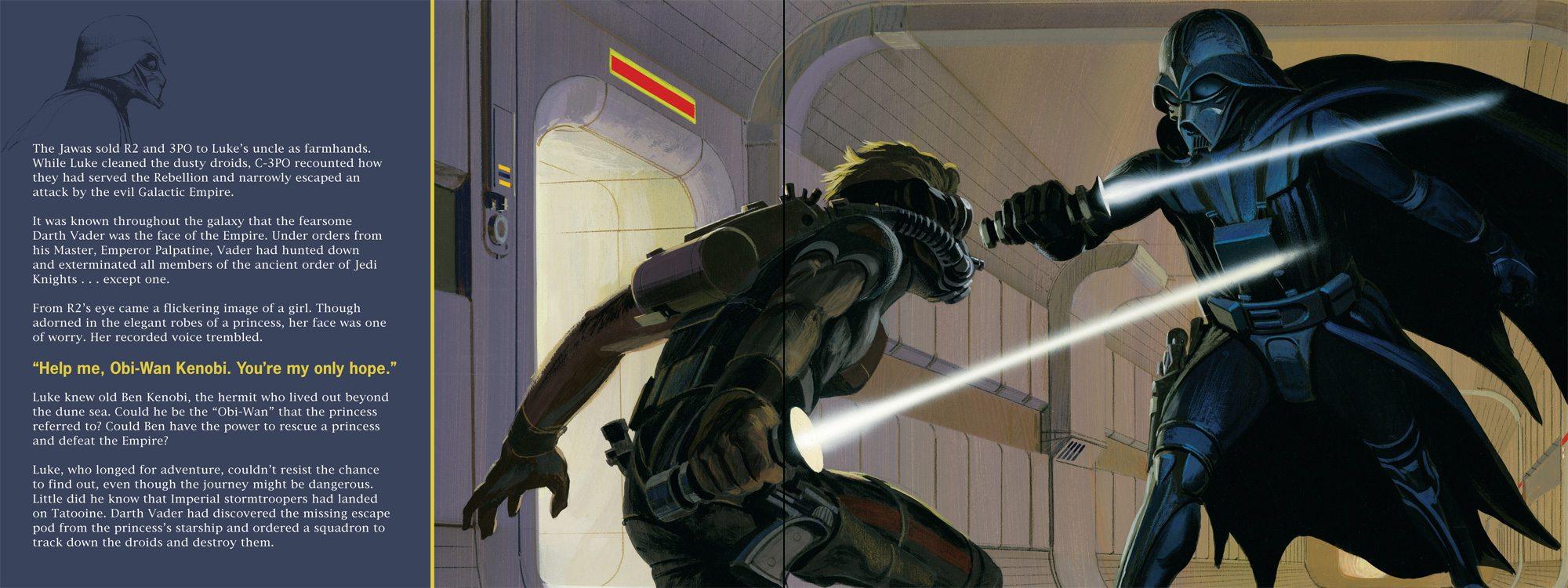 Darth Vader by Ralph McQuarrie