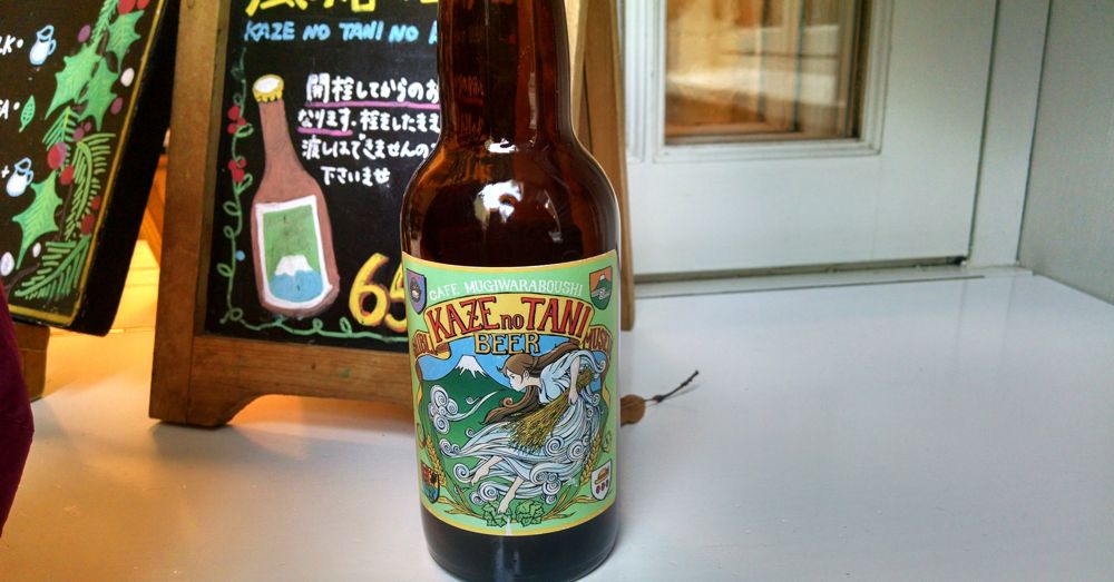 Kaze No Tani Beer