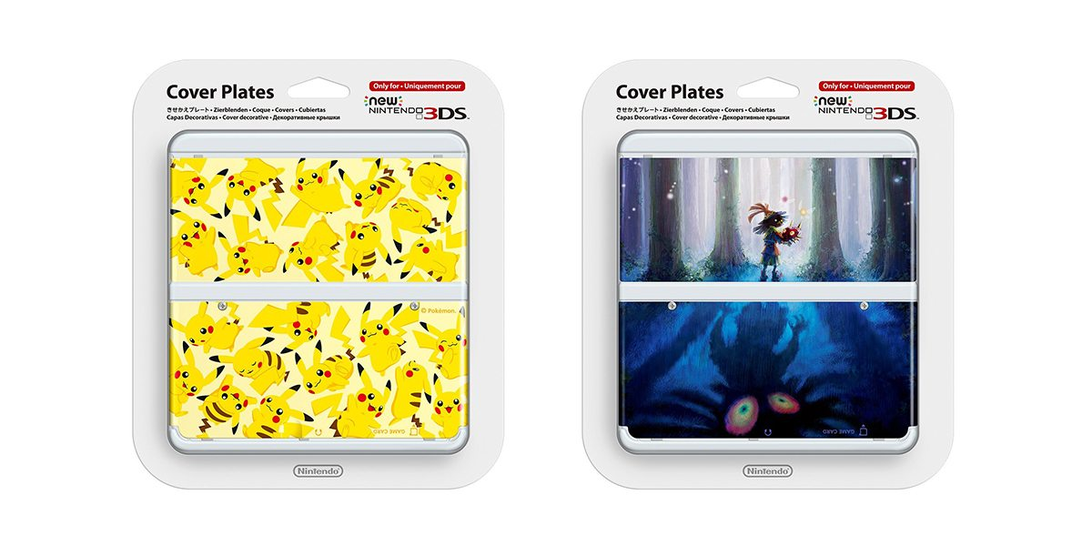 3ds cover plates