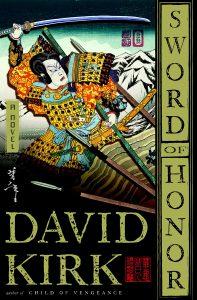 swordofhonor
