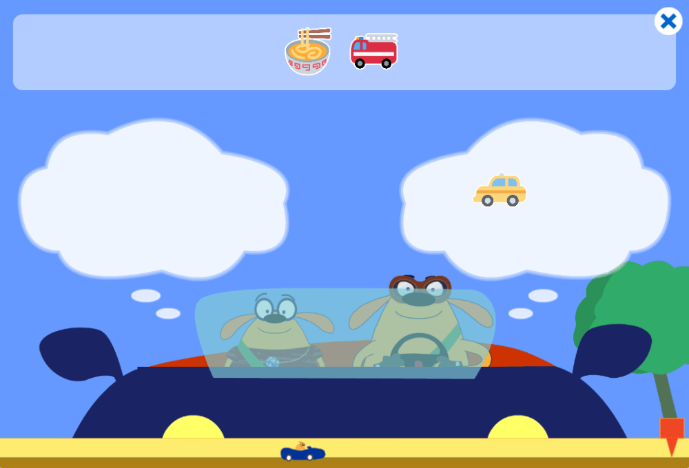 Ruff Driving Game