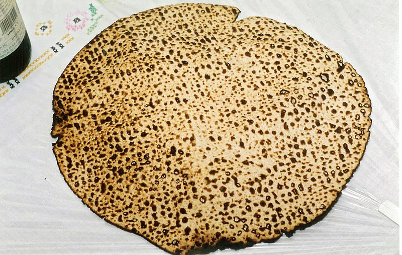 Matzah, via Wikimedia, By Yoninah (Own work) [GFDL (http://www.gnu.org/copyleft/fdl.html), CC-BY-SA-3.0 (http://creativecommons.org/licenses/by-sa/3.0/) or CC BY 2.5 (http://creativecommons.org/licenses/by/2.5)], via Wikimedia Commons