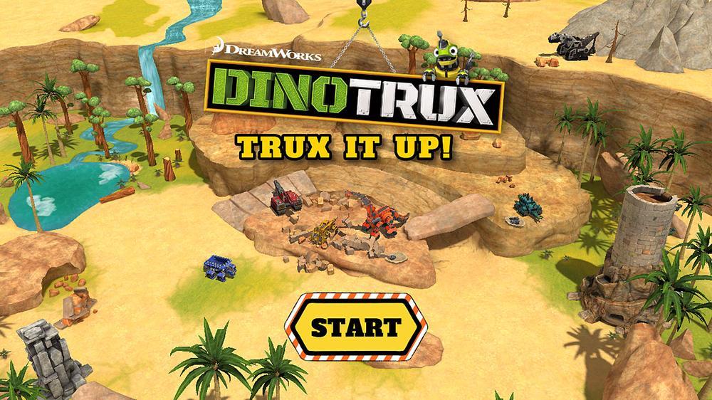 DinotruxApp-Main