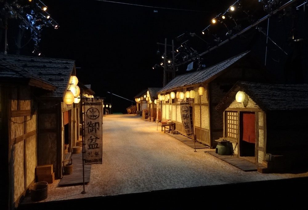 Kubo village set