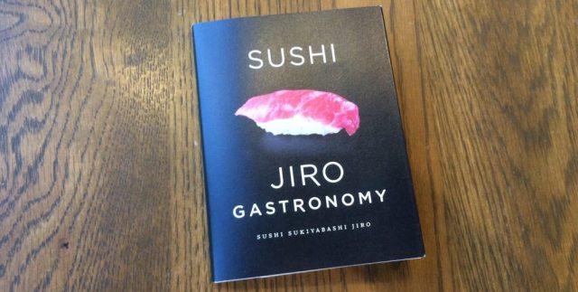 sushi-jiro
