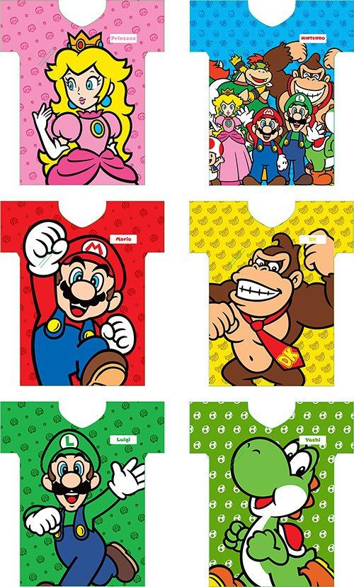 Starlight Childrens Foundation Nintendo