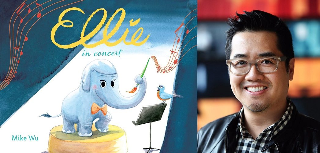 'Ellie in Concert': GeekDad Q&A with Mike Wu