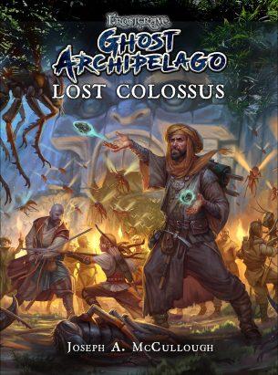 LostColossus