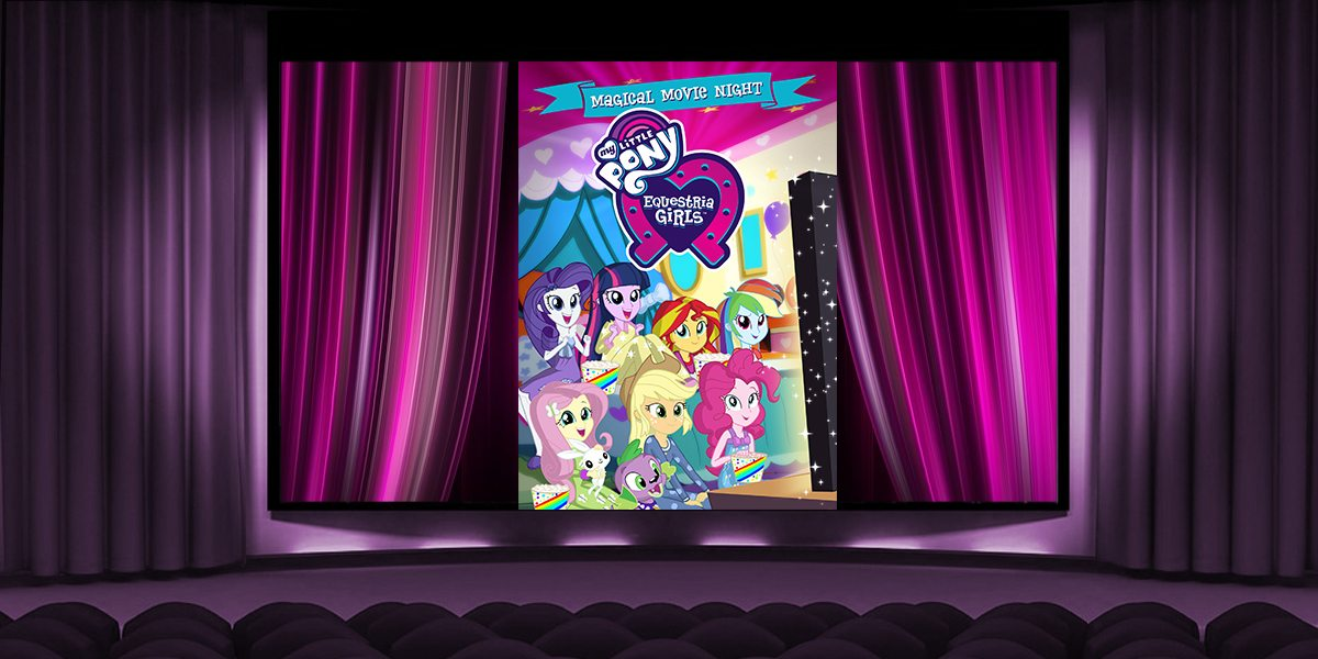 'My Little Pony: Equestria Girls – Magical Movie Night' Giveaway