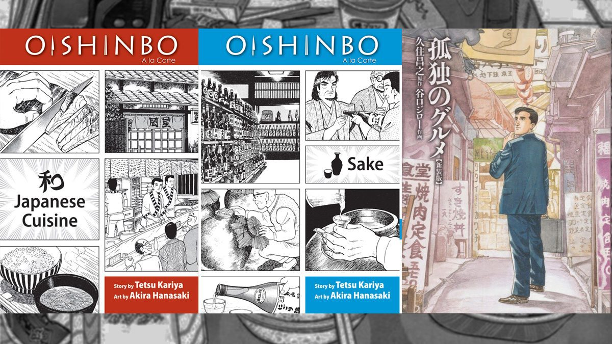 Stack Overflow: Manga About Japanese Food