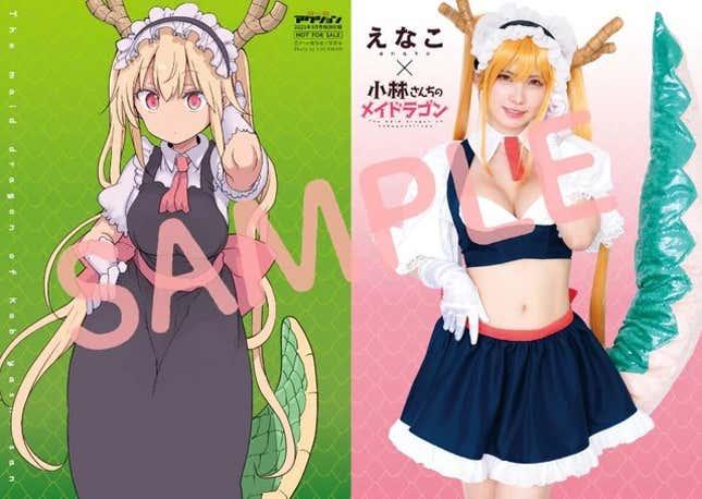 Το cosplay της Enako για το Miss Kobayashi's Dragon Maid