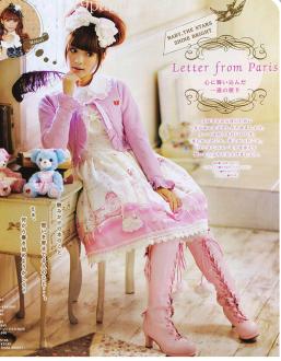 Sweet Lolita 2