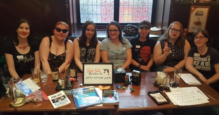 GGB Glasgow: 2019 Roundup
