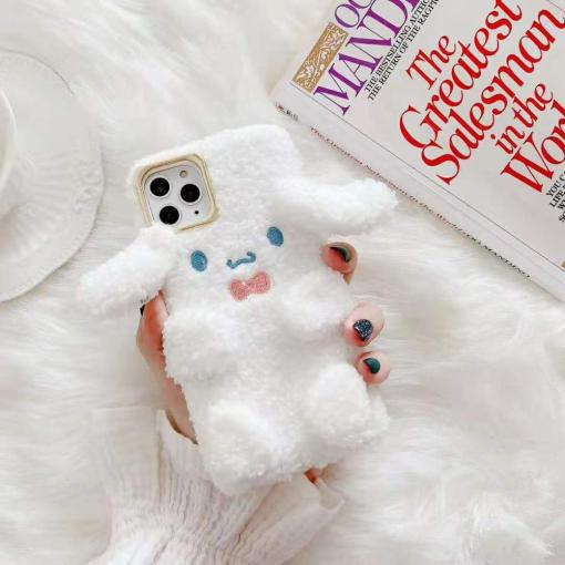 fluffy puppy phone cover