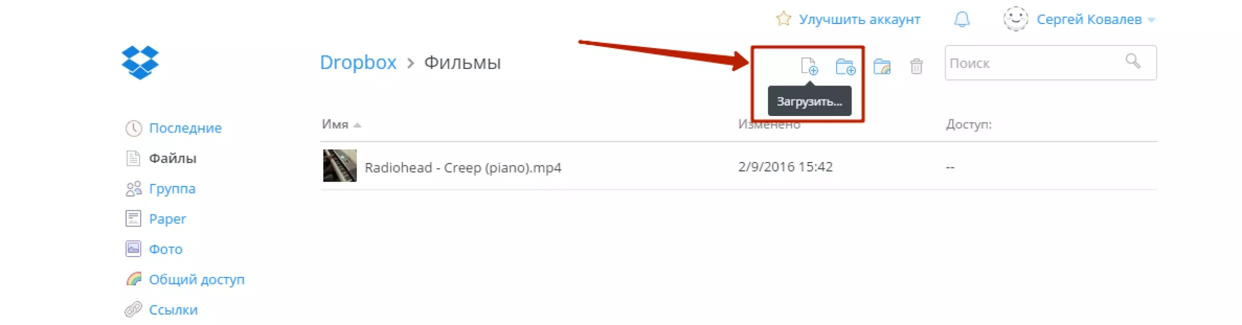 """Lägg till önskad video i """"Cloud"""" genom att klicka på nedladdningsknappen"""