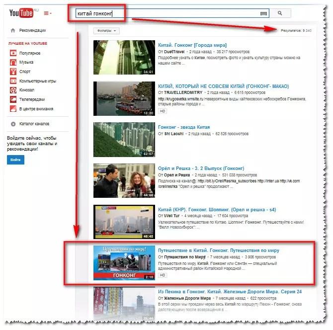 Sivustolla YouTube.com Valitse video