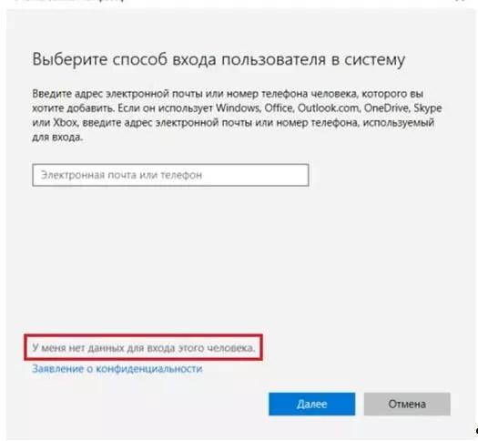 [คำแนะนำ] 5 วิธีง่ายๆในการสร้างบัญชี Windows 7/10   2019