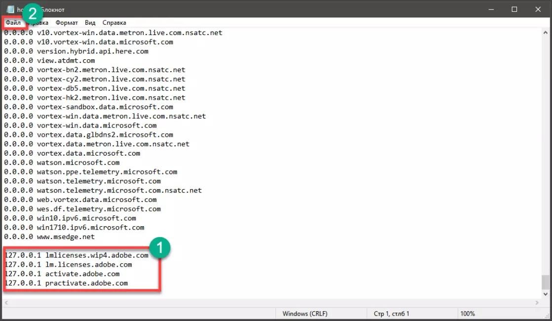 Konfiguration af adgangskontrol i routeren