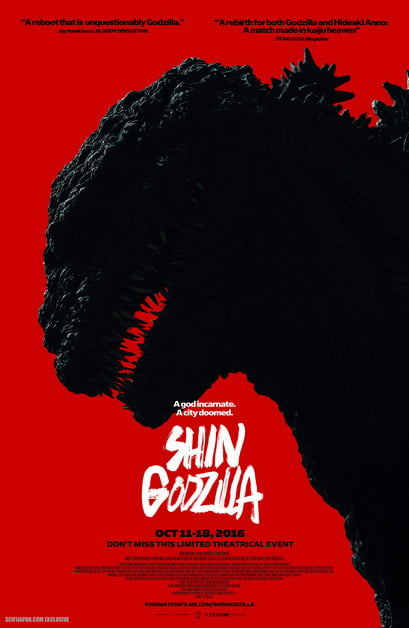 Will Shin Godzilla be everything Green hopes it will be? Find out this Friday.
