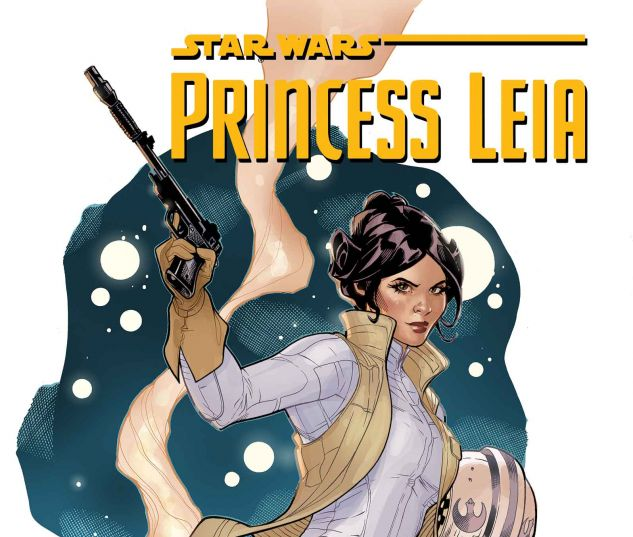 Her Rebel Highness:  Princess Leia #1