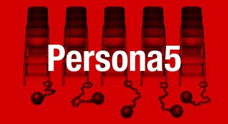 Persona 5 Teaser trailer