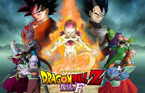 Dragonball Z 2015 Movie Cast