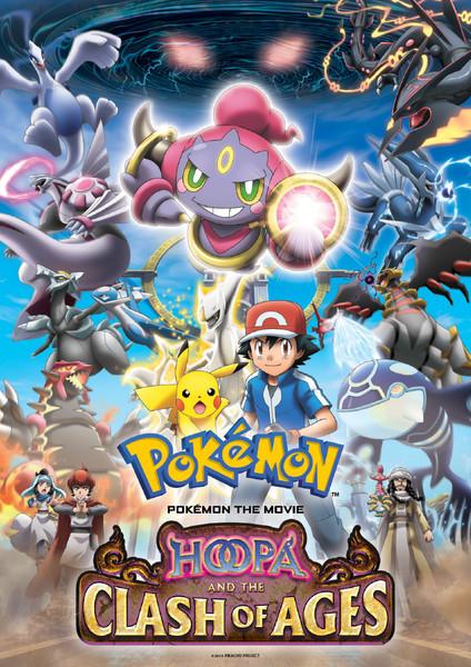2015 Pokemon Movie English Trailer