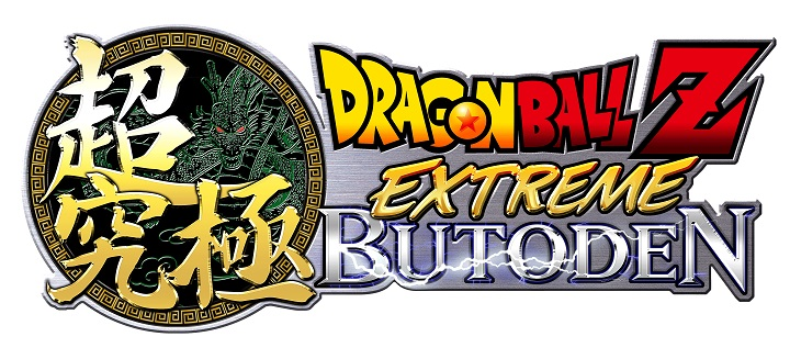 Dragon Ball Z: Extreme Butoden blasts onto the 3DS!