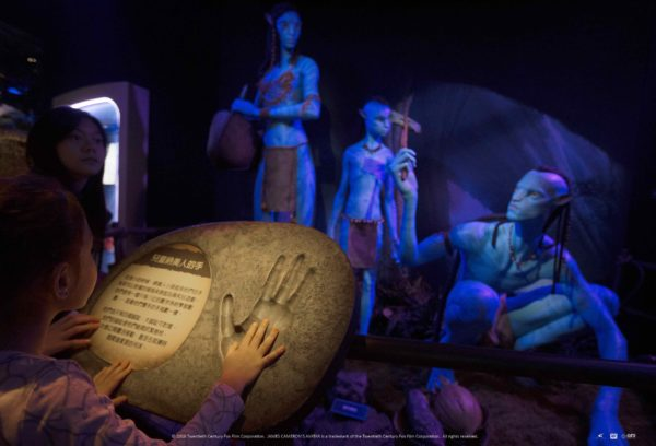 """FIRST IMAGES/VIDEO from """"Avatar: Discover Pandora"""" Exhibition"""