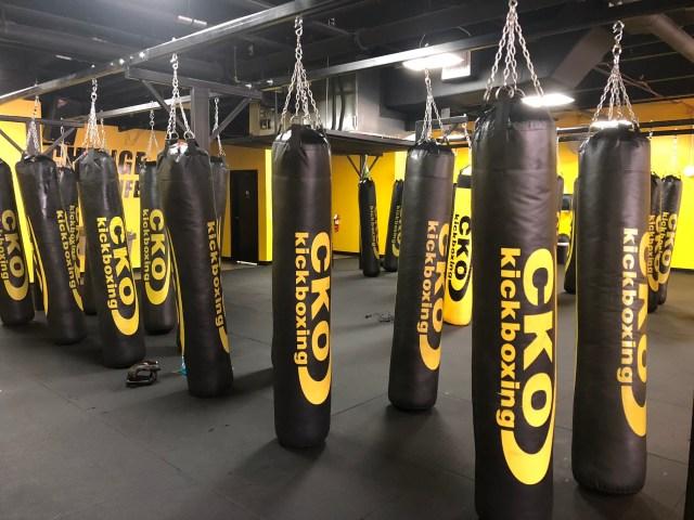 CKO Thorton Park - An empty gym never looks intimidating. \ Image Dakster Sullivan