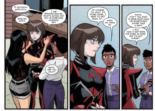 panels from Unstoppable Wasp