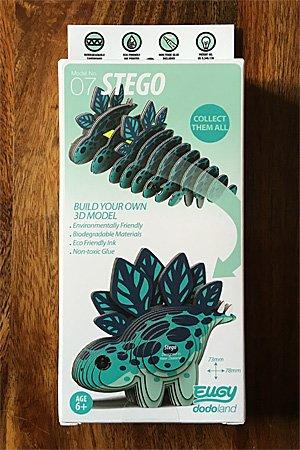 Eugy Box, Image: Sophie Brown