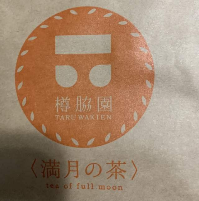 bokksu moon tea