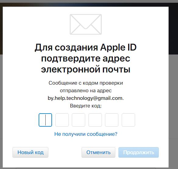 Apple azonosító