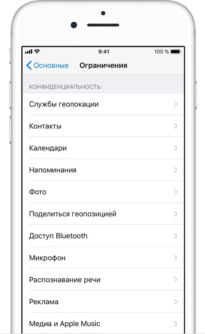 geo_ogranicheniya.jpg