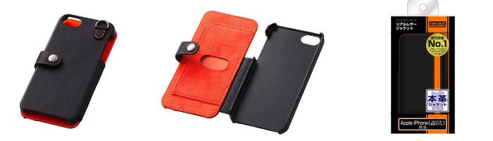 レイアウト・iphone5ケース