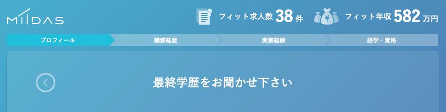 スクリーンショット 2016-05-07 20.51.25