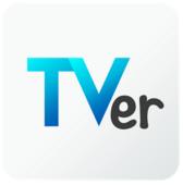 TVerアプリ