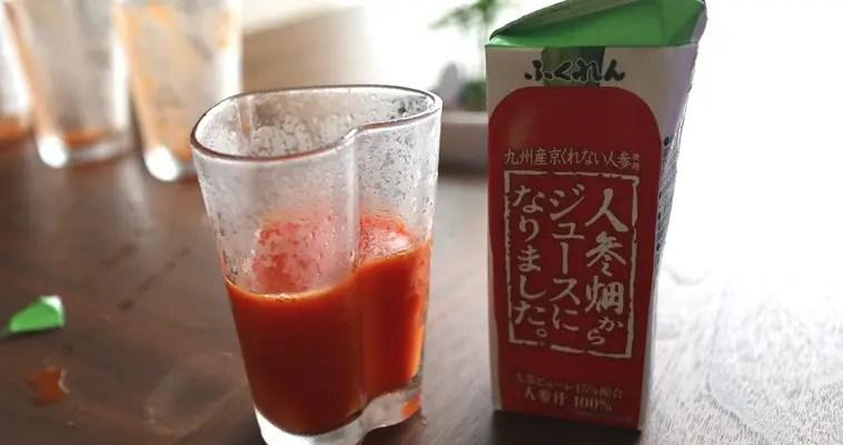 九州産の京くれない試飲