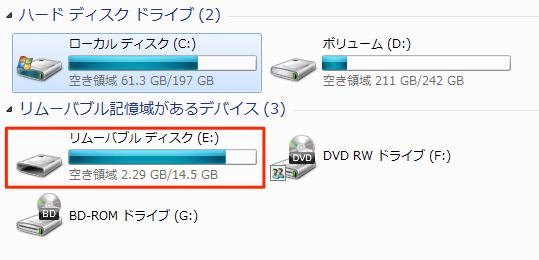GL01Pアップデート