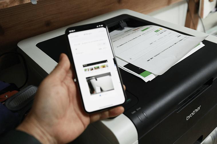 iPhoneから印刷する方法