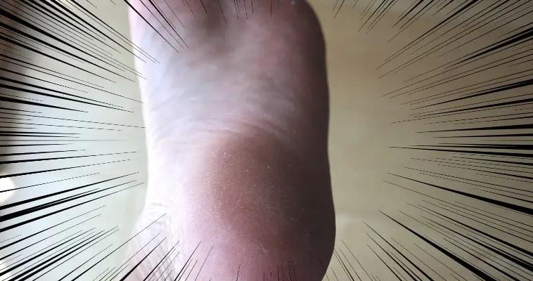 足裏真っ黒