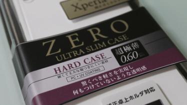 ZEROケース