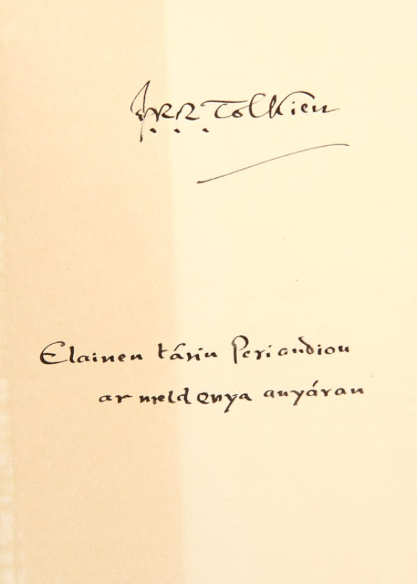 """The elvish inscription to """"The Queen of Hobits"""", image courtesy of tolkienlibrary.com"""
