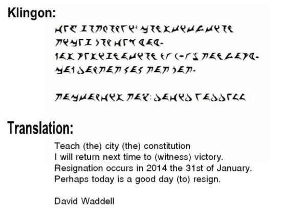 david-waddell-resignation-letter-01